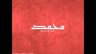 Video An Nabi Muhammad download MP3, 3GP, MP4, WEBM, AVI, FLV September 2019
