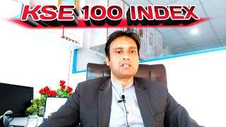 What is an Index ? Learn Stock Exchange / KSE-100 / KSE-30 /KSE-All/KMI-30 / KMI-All / (Urdu/Hindi).