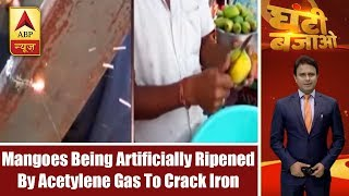 Ghanti Bajao: Mangoes being artificially ripened by Acetylene gas use to crack Iron