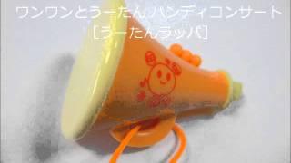 NHKはキャラの宝庫⇒http://douga.rakuten.ne.jp/v?8bbc3b 2011年4月上旬発売の ガシャポン商品です。 ガチャガチャかガチャポンか ガシャポンなのか。。。...