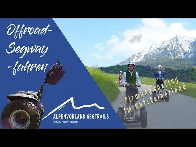 Segway Touren in den Bergen - Firmung - Ausflug ins Kufsteinerland