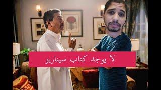 النجوم هم سبب ضعف الدراما الخليجية !