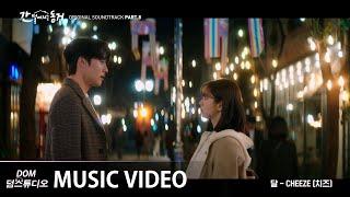 [MV] CHEEZE (치즈) - Moon (달) [간 떨어지는 동거(My Roommate Is a Gumiho) OST Part.8]