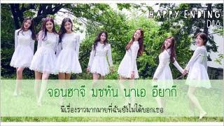 [Karaoke/Thaisub] DIA - HAPPY ENDING