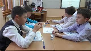 Тестируем сингапурские методики на уроке окружающего мира 4 класс