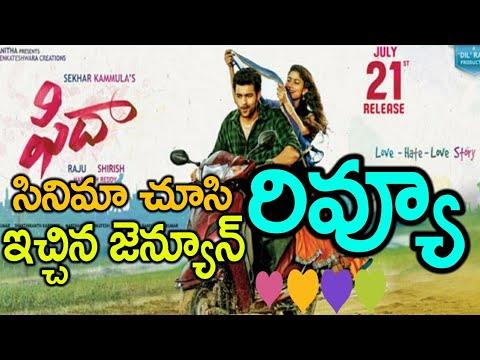 Fidaa Movie REVIEW & Rating | Varun Tej | Sai Pallavi | Sekhar Kammula | #Fidaa Telugu Movie Rating