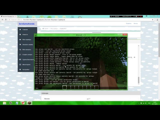 Хостинг бесплатных серверов minecraft joomla на хостинг видео