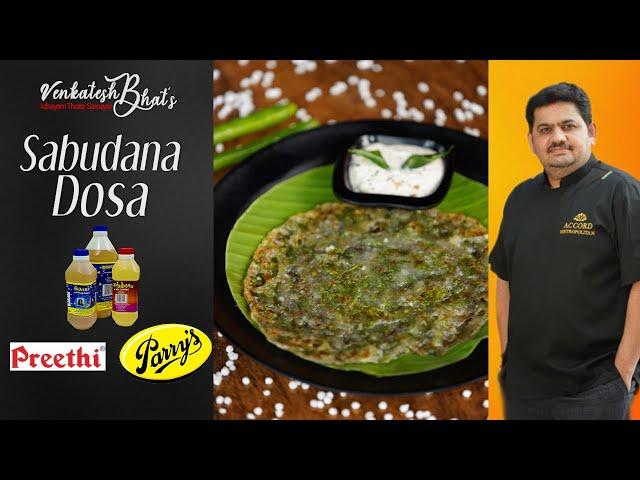 Venkatesh Bhat makes Sabudana dosa