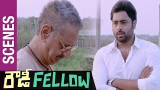 Rowdy Fellow Telugu Movie Scenes | Nara Rohit l...