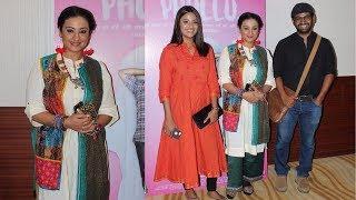 UNCUT - Divya Dutta At Press Meet Of Film Phullu With Star Cast