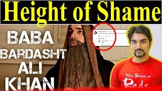 BABA Bardasht Ali Khan Review | Shahveer Jafry vs BB ki Vines | Ducky Bhai