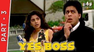 Video Yes Boss | Part 3 Of 4 | Shahrukh Khan, Juhi Chawla download MP3, 3GP, MP4, WEBM, AVI, FLV November 2018