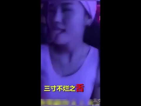 网络美女,11亿【30】