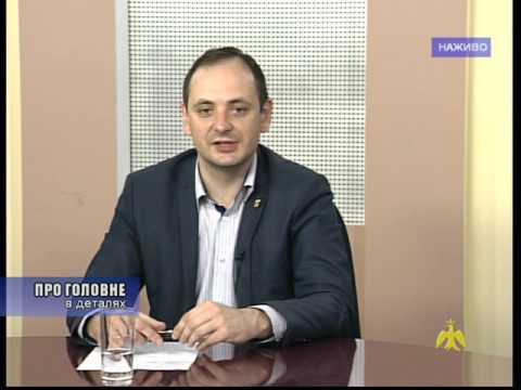 Про головне в деталях. Руслан Марцінків та Оксана Савчук відповідають на питання