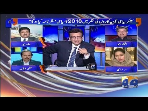 Aapas Ki Baat - 01-January-2018 - Geo News