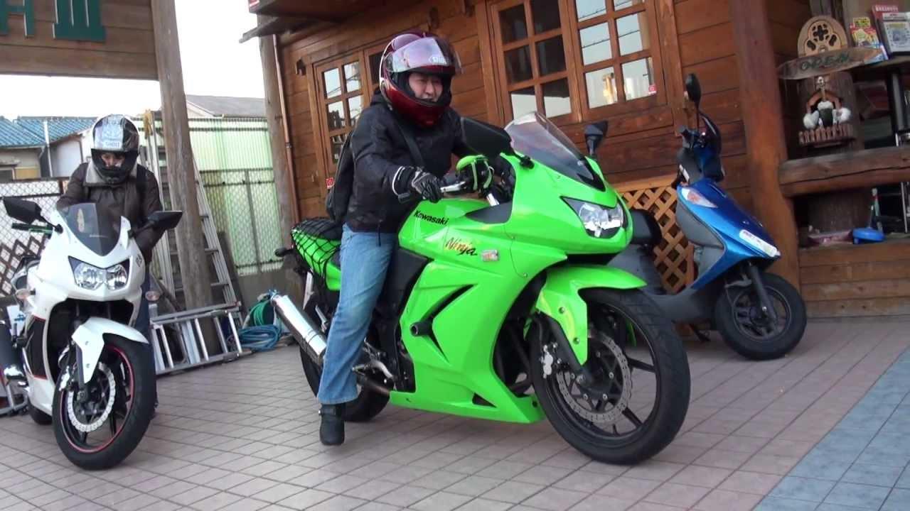 250R Ninja 250R EX250L Ninja300
