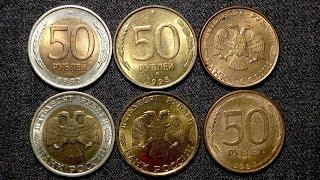 В России возможно появится новая регулярная монета 50 РУБЛЕЙ