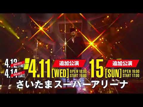 ブルーノ・マーズ 4/11(水),15(日) 追加公演 決定!
