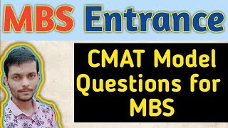 Gambar cover CMAT Model Questions for mbs| CMAT questions | Aashik Info