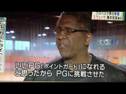 プロバスケットボールbjリーグ大阪エベッサ
