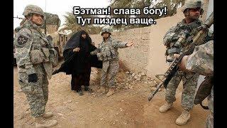 ИГРАЮ С ПАЦАНЧИКАМИ В Warface  ЖЕСТЬ !!!!!!!!!!!!!!!!!!!!!