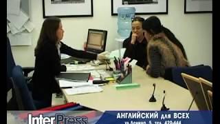 InterPress Karaganda - о нас говорят на 5 канале