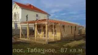 проекты одноэтажных домов(, 2015-07-21T05:35:05.000Z)