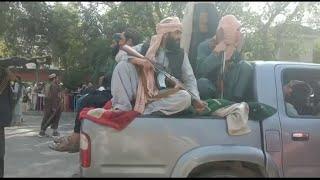 گزارشی از تصرف افغانستان؛ طالبان به کابل رسید