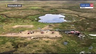 Экологическая катастрофа: в Ненецком АО специалисты устраняли последствия разлива нефтепродуктов