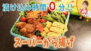 4人前 鶏もも肉2枚分で、 ① 鶏肉(2枚、540g)に醤油(大さじ3)・酒(...