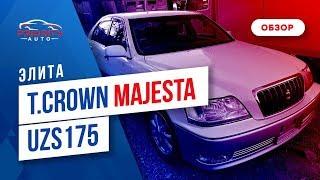 Обзор Toyota Crown Majesta.Конструктор.Автомобили из Японии