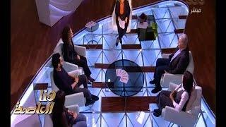 هنا العاصمة |`u`u `uمهرجان مؤسسة مصر دوت بكره للأفلام القصيرة | الجزء 4