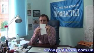 Правила хранения профнастила(, 2012-09-21T15:16:11.000Z)