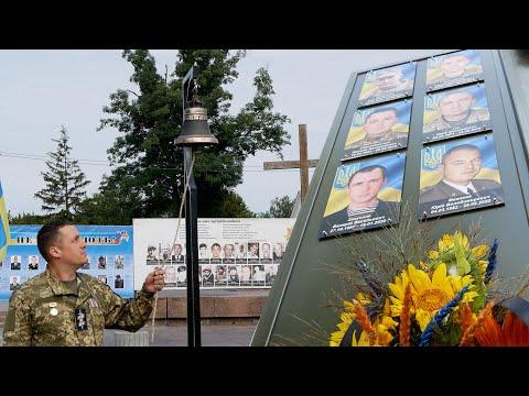 29 серпня - День пам'яті захисника України
