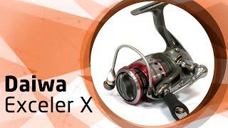 Безынерционная катушка Daiwa Exceler X(, 2016-06-28T12:26:34.000Z)
