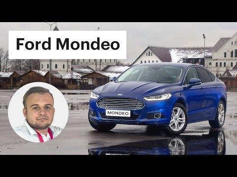 Форд Мондео V цены, расходы и секреты Ford Mondeo обзор и тест драйв