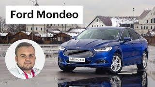 Форд Мондео V: цены, расходы и секреты (Ford Mondeo - обзор и тест-драйв)