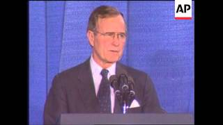 President George H. W. Bush speaks at the National Institutes of Health (NIH) about AIDS research
