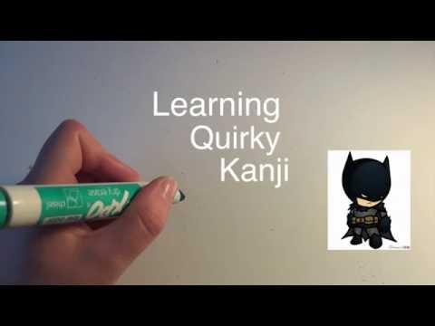 Download Learn To Kanji Car 車 Kuruma MP3, MKV, MP4