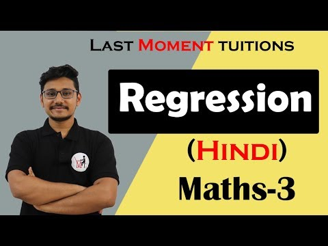 Regression Full Concept Explain In Hindi | Engineer Maths Lectures