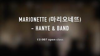 Marionette (마리오네뜨) - HANYE & band