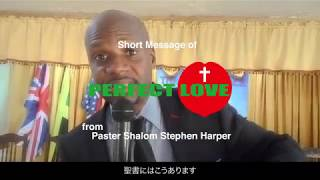 Short Message PERFECT LOVE from Paster Shalom Stephen Harper