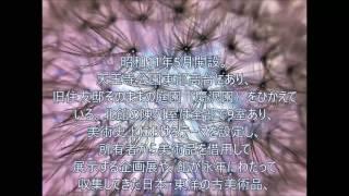 全国美術館紹介「大阪市立美術館」(yuko_may19)