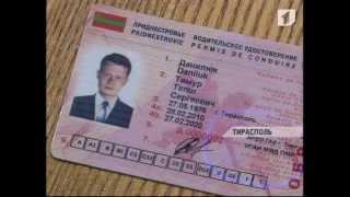 видео В Чехии подорожает водительское удостоверение