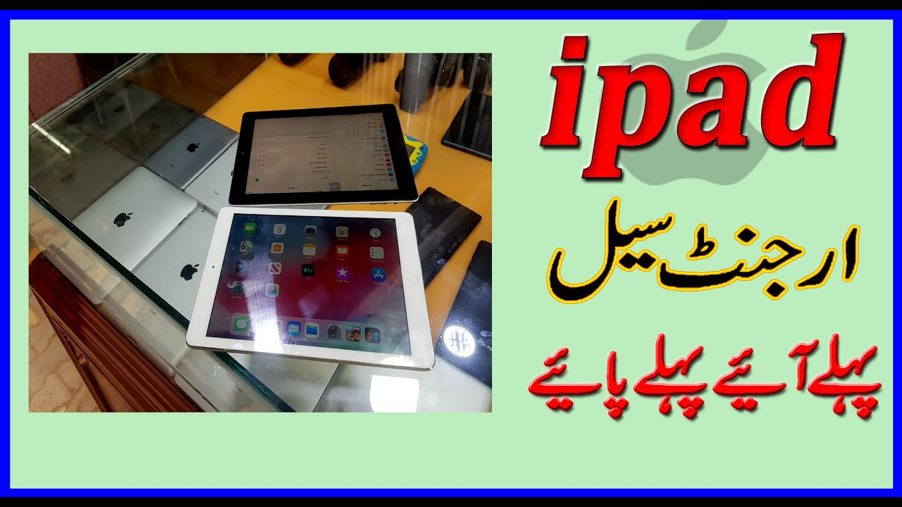Imported Used Ipad Urgent for Sale In Low Price August 2020