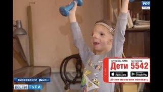 Смотреть Арсений Васьков, 6 лет, синдром Гольденхара – поперечная расщелина лица, онлайн