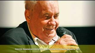Рязанов, Эльдар Александрович - Юность