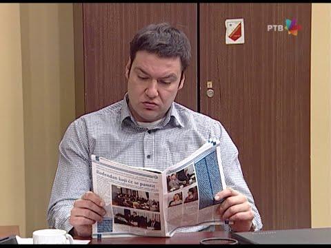 DRŽAVNI POSAO [HQ] - Ep.661: Medveđa usluga (26.01.2016.)