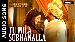 Tu Mila Subhanalla   Hindi Audio Song   Sardaar Gabbar Singh   Devi Sri Prasad   Shreya Ghoshal