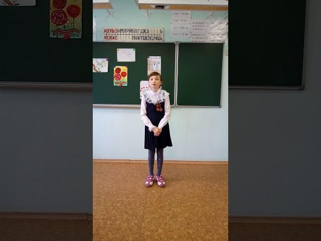 Изображение предпросмотра прочтения – ВалерияКуташина читает произведение «Спасибо деду за Победу» (Разные писатели )